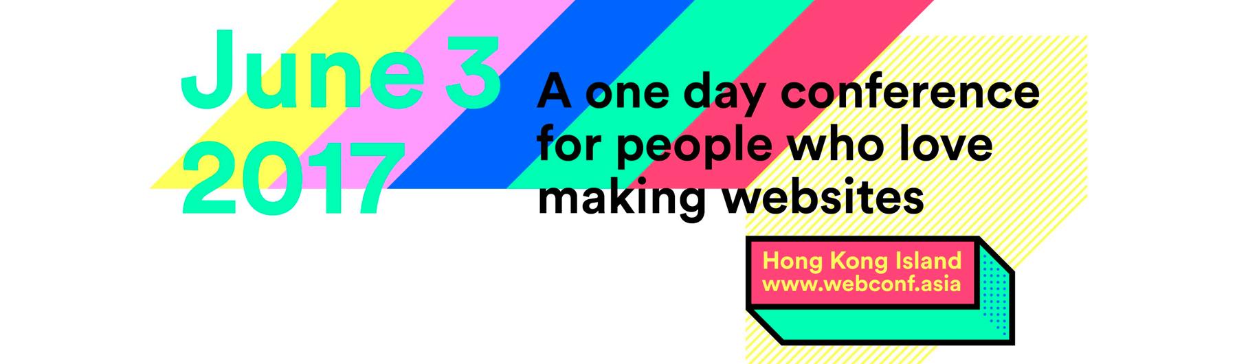 Webconf.asia 2017