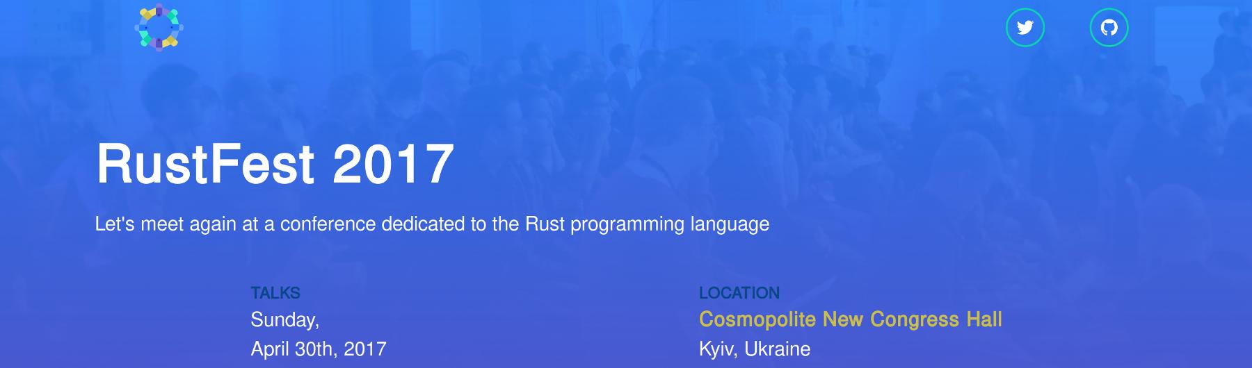RustFest Kyiv