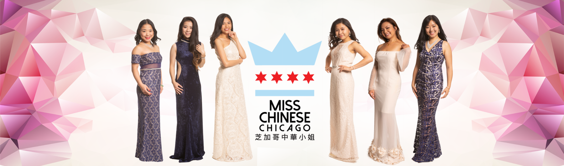 Miss Chinese Chicago 2018 Pageant