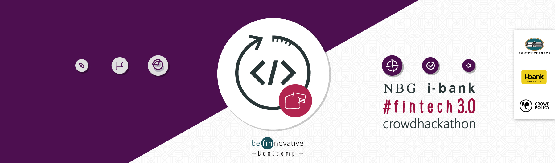 i-bank NBG #Fintech 3.0 Crowdhackathon