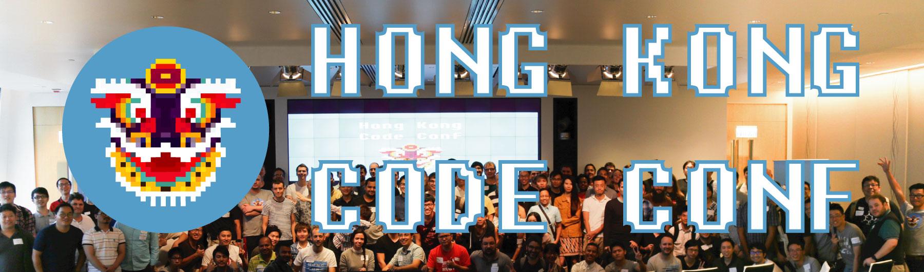 Hong Kong Code Conf 2018