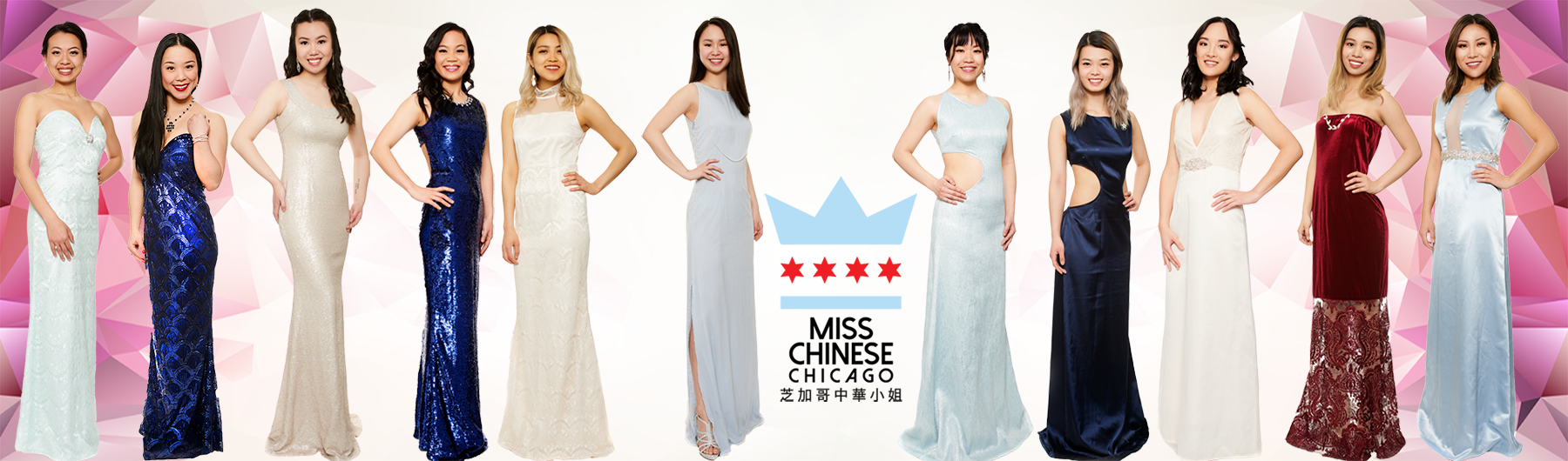 Miss Chinese Chicago 2019 Pageant