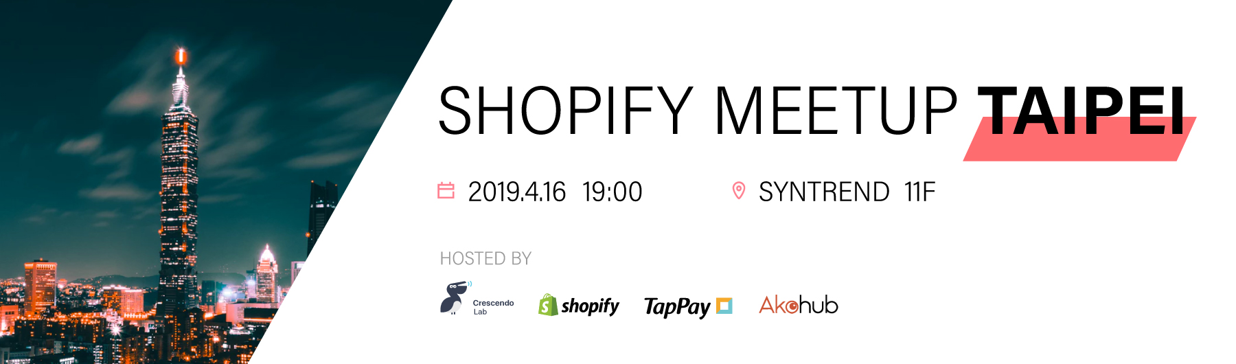 Shopify Meetup Taiwan - 台北 meetup