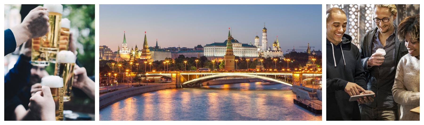 Trinity Alumni – Moscow Branch Summer Gathering