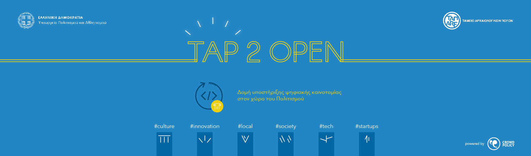 TAP 2 OPEN Bootcamp