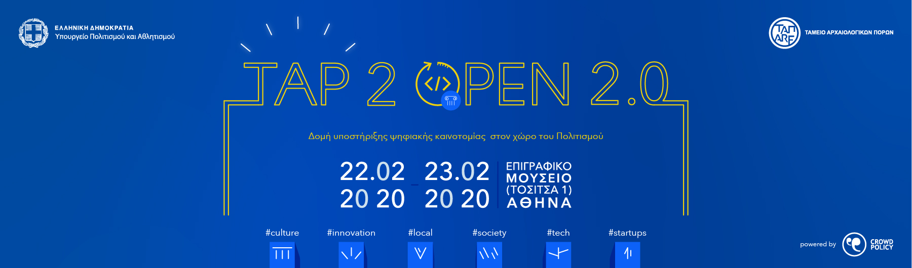 TAP 2 OPEN 2.0 Bootcamp Athens